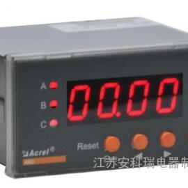 ARD2-100 安科瑞 高压一体式柴油机维护器