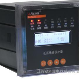 ALP220-100  低压线路保护装置 价格