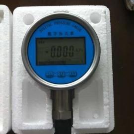 高精度数字压力表 5位显示