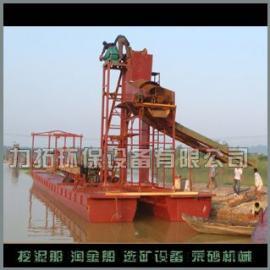 专业订购河南安阳大型淘金船_沙金干选设备