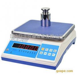 精度1g电子秤,绍兴30公斤高精度电子称
