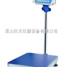 电子称60公斤高精度电子台秤