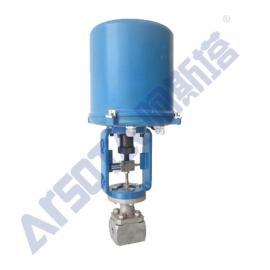 电动小流量调节阀 电动微小流量调节阀 小流量电动调节阀