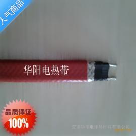 华阳自限温电热带化工厂防爆防腐电伴热带DXW-PF46型伴热带