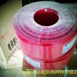 华阳供应DBR-PB46低温防爆防腐自限温电热带35W 220V加热带