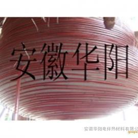 华阳供应化工厂自控温防爆电伴热带中温伴热电缆105度/40W/220V