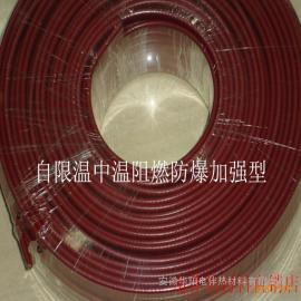 华阳热销电厂专用ZXW-PF/JF自限温电热带脱硫脱硝电伴热带