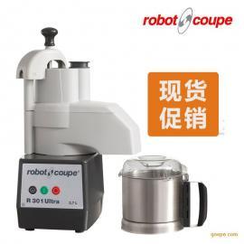 ROBOT-COUPE  R301  商用切菜机