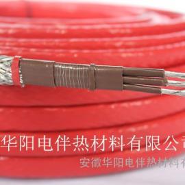 华阳供应380V45W三相恒功率电伴热带管道防爆耐腐加热电缆
