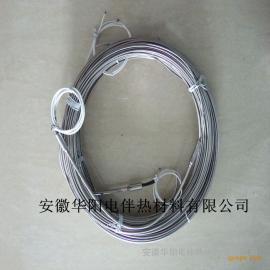 华阳供应双芯MI加热电缆不锈钢伴热电缆铠装加热丝