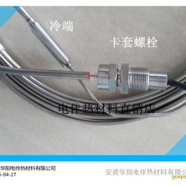 华阳供应仪表管线高温加热电缆MI不锈钢护套绝缘防爆加热电缆