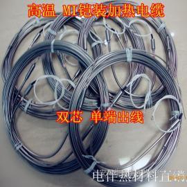 华阳供应矿物绝缘铠装加热丝/不锈钢加热电缆MI伴热电缆厂家
