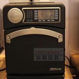 美国TurboChef Sota 星巴克 商用微波回风烤箱