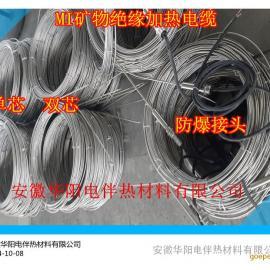 华阳供应铠装加热丝不锈钢加热电缆MI伴热电缆
