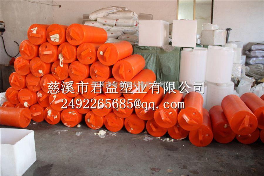 君益容器新产品PE浮体专业增氧机浮体300*H800
