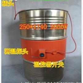 华阳供应硅橡胶电热带油桶加热器不锈钢桶加热板