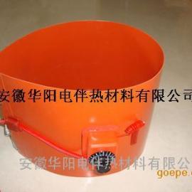 华阳供应20升桶加热带油桶加热板带硅橡胶加热板