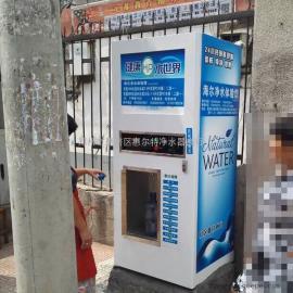 800G自动售水机 小区净化水机 农村售水站 社区直饮水机
