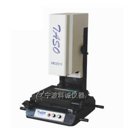 台硕VMS2010二次元影像测量仪