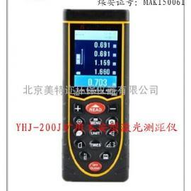 YHJ-200J矿用本安型激光测距仪(随时拍照功能)