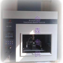 漏电起痕试验仪标准