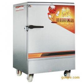 广西桂林蒸饭柜,南宁大型蒸饭柜厂家
