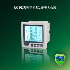 液晶显示  三相多功能电力仪表LCD  智能电力多功能数显仪