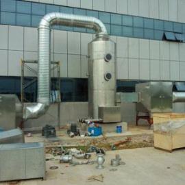 废气处理设备 工业油烟尾气净化 废气净化塔系统 不锈钢喷淋塔