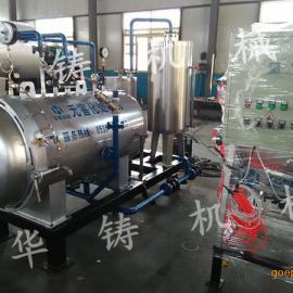 华铸无害化处理设备湿化机100型