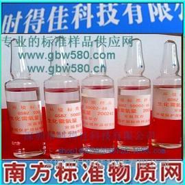 GSBZ50005-88,水质氨氮标样,氨氮质控样盲样考核