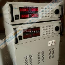 8000A低压大电流交流电源-程控压控可调交流电流电源恒流源