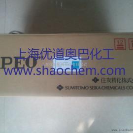 日本住友特种纸用造纸分散剂PEO-PFZ Blue