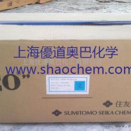 日本住友PEO-PFZ Blue高分子聚环氧乙烷造纸分散剂
