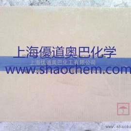 日本住友PEO-PFZ Blue抄纸分散剂一级代理价格