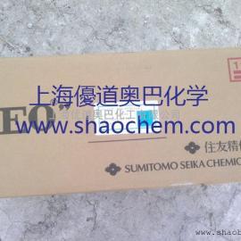 原装进口日本住友PEO聚氧化乙烯 砂浆水泥增稠增粘剂润滑剂