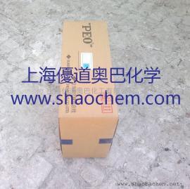 日本住友精化进口聚氧化乙烯高档造纸分散剂批发价格
