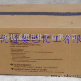 日本住友原装聚氧化乙烯PEO-PFZ Blue造纸分散剂