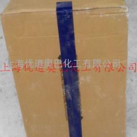 日本住友PEO-PFZ Blue造纸分散剂聚环氧乙烷PEO