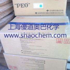 日本三井R200造纸分散剂在特种纸薄页纸中的使用效果