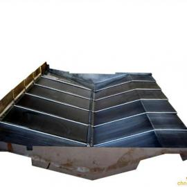 五轴联动机床防护罩