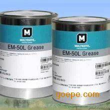 Molykote轴承润滑脂-合成脂