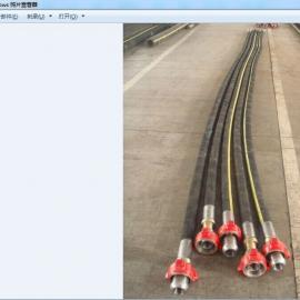高耐磨钻井泥浆输送橡胶管,高压钻探胶管,泥浆耐磨胶管