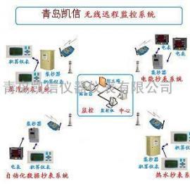 青岛凯信485有线远程抄表监测系统监测能源计量表计数据济南