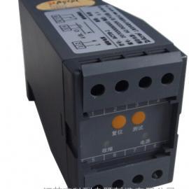 ACTB-1 安科瑞电流互感器过电压保护器  新品推荐