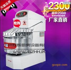 和面机揉面机 商用和面机 节能搅拌机 厂家直销