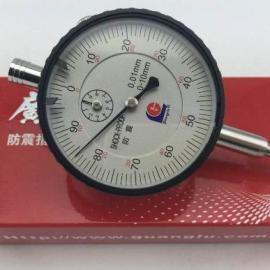 珠海百分表总代理批发销售0-50mm全量程百分表