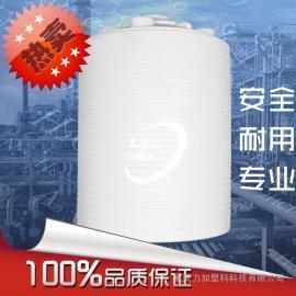 20吨烧碱溶液防腐塑料储罐 PE化工储罐 聚乙烯塑料储罐