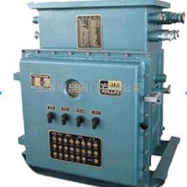 矿用防爆阀门控制箱DDKXB-G带煤安证控制箱
