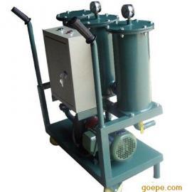 工程机械液压油清洗机
