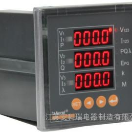 ACR100E ?#37096;?#29790; 电能节能管理仪表  厂家直销